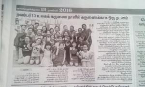 dfk2016_news-paper_makkal-osai_ipohmalaysia
